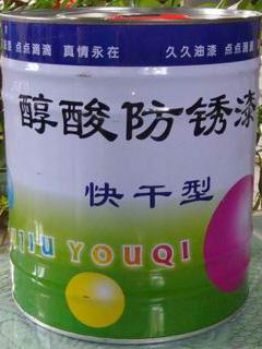 铁红/灰色醇酸diqi
